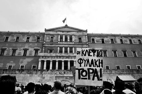 """THIEFS TO JAIL NOW"" #Syntagma #Greece #Occupy #Austerity #Police_Brutality"