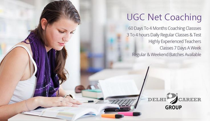 Prepare for UGC NET in management from Delhi Career Group.Crack the exam under the guidance of expert. We have the highest success rate in the region.