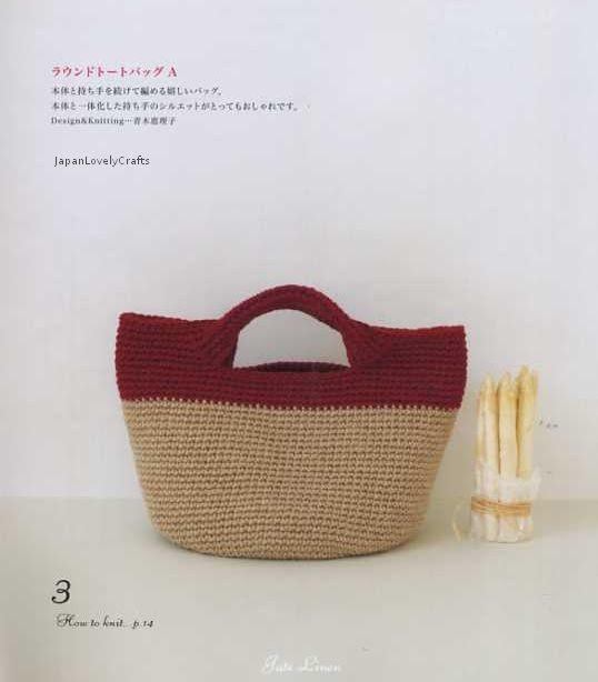 Linen Natural Bags  - Japanese Crochet Pattern Book - Ramie, Hemp, Jute Bag - B1048. $24.80, via Etsy.