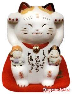 """Волшебный кот Манэки Нэко -  по-японски буквально «Приглашающий кот», «Зовущая кошка»; также известный как «Кот счастья», «Денежный кот» или «Кот удачи» (""""манэ-ки"""" – зазывающий, приглашающий; """"нэко"""" – кот)."""