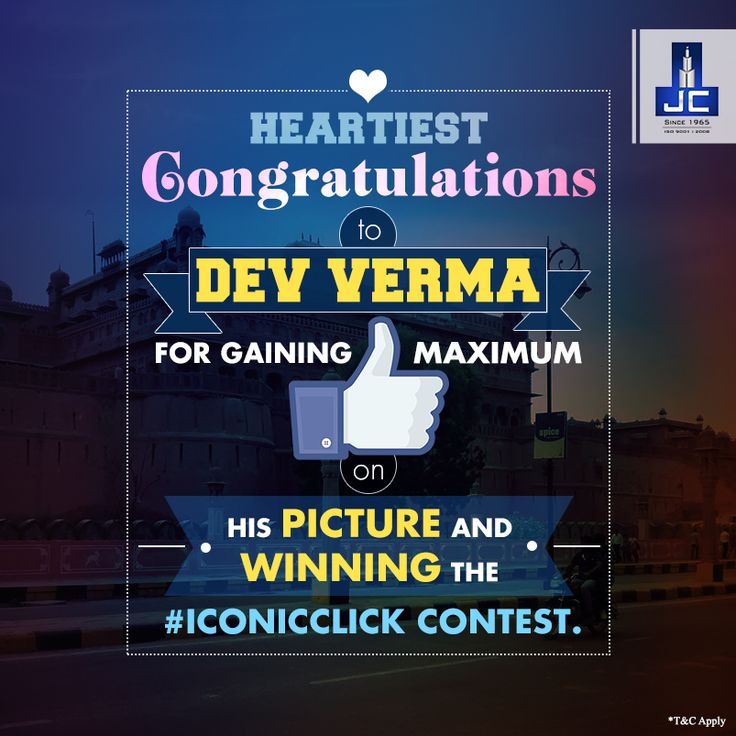 Congratulations to Dev Verma as he wins the #IconicClick contest by sharing his most iconic click on the occasion of World Photography Day! Thank you all for the amazing participation. Stay tuned!