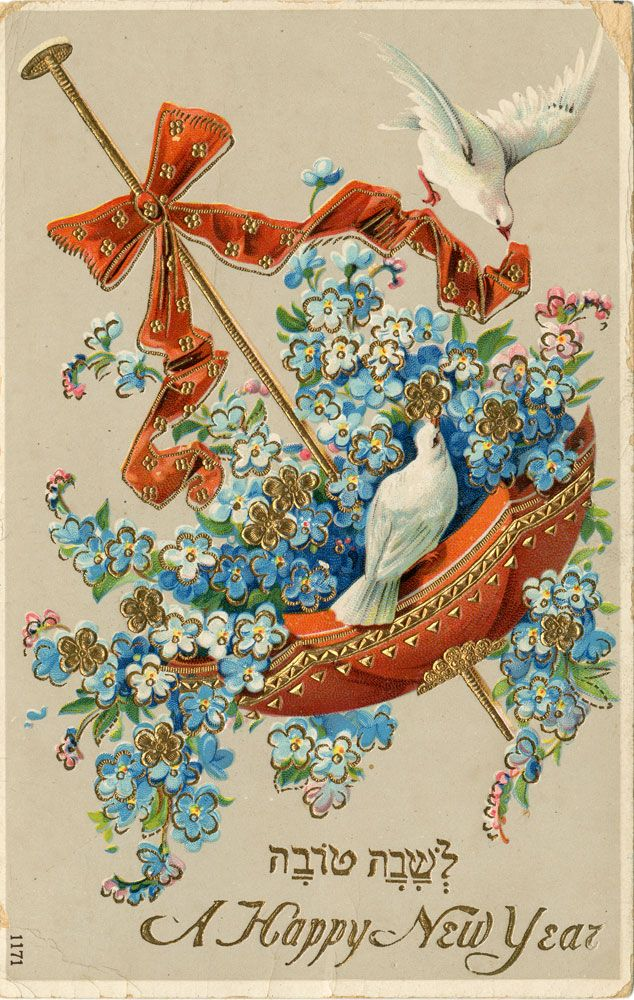 Vintage Rosh Hashanah Card | Rosh Hashanah in 2014 will start on Thursday, the 25th of September and will continue for 2 days until Friday, the 26th of September. Note that in the Jewish calendar, a holiday begins on the sunset of the previous day, so observing Jews will celebrate Rosh Hashanah on the sunset of Wednesday, the 24th of September.