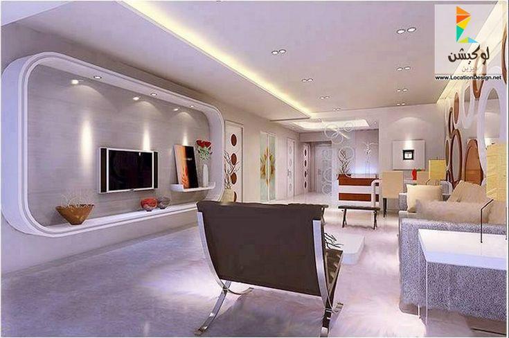 غرف معيشة مودرن بالصور - لوكشين ديزين . نت