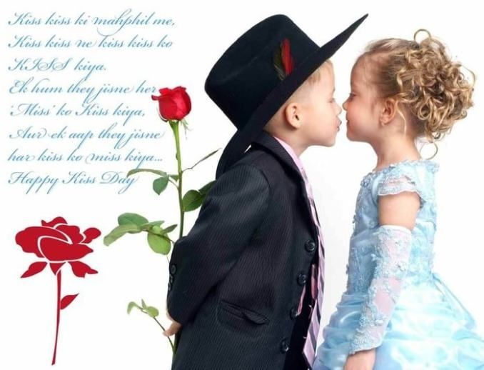 Happy Kiss Day Quotes Kiss Day Quotes Happy Kiss Day Quotes