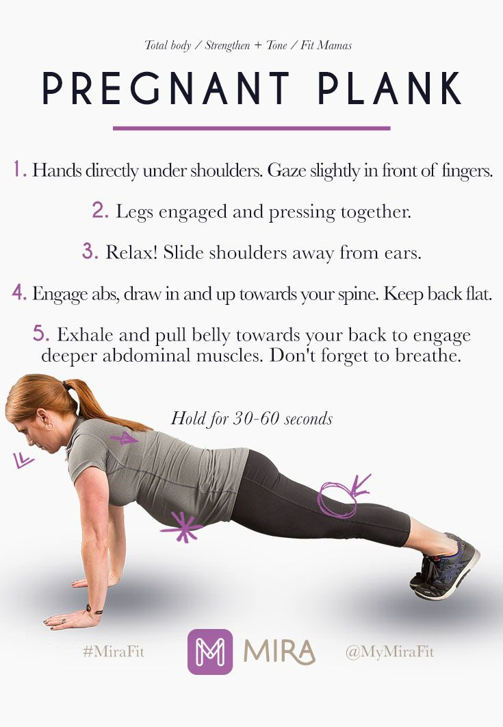 Healthy and fit mamas can totally plank while pregnant (as long as it's cool with your doc). Planks are a great move to do during pregnancy workouts, especially for moms-to-be that are tight on time and looking for exercises that provide the most bang for your buck.