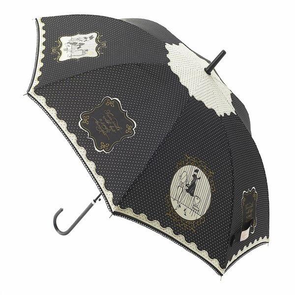 91 besten schirm umbrella yes bilder auf pinterest hochzeiten freunde und casamento. Black Bedroom Furniture Sets. Home Design Ideas