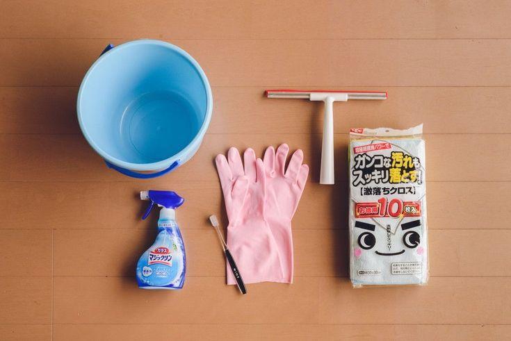 掃除に気が回らない私が基本掃除のおさらいを始めてから早くも第4弾となりました本日は、窓掃除をします!今回も口コミで人気のお掃除グッズを見つけたので、さっそく試していきます!よかったらお付き合いください。