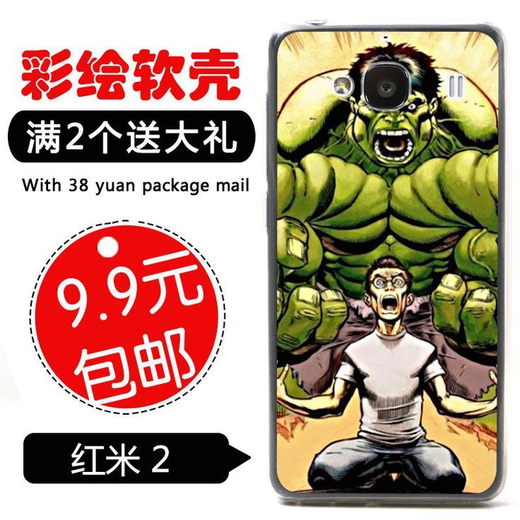 Мягкая защитная крышка для Xiaomi редми 2 красный рис 2A туп силиконовые мобильных телефонов чехол оболочки халк 1 бесплатная доставка