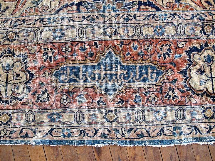 "Antique Persian Mahal Rug 10'0""x13'5"" - Hunttrugs"