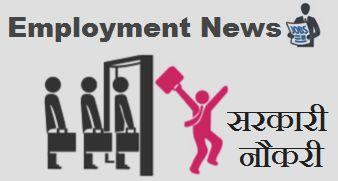 Bihar Bank Recruitment 2016: 441 Assistant (Multipurpose) Vacancies in Bihar State/ District Central Cooperative Banks, Assistant Jobs, Bank Assistant (Multipurpose) Jobs, Exam Application Form, Admit Card, 2016.