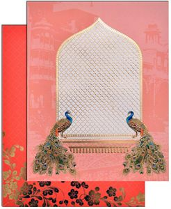 17 Best ideas about Indian Wedding Cards on Pinterest | Indian weddings, Indian invitations and ...