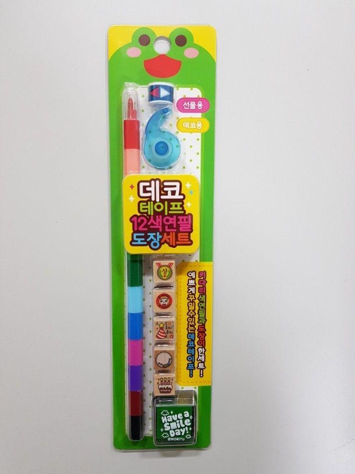 DECO Tape, Stamp & 12 Color Pencil Set #DECO