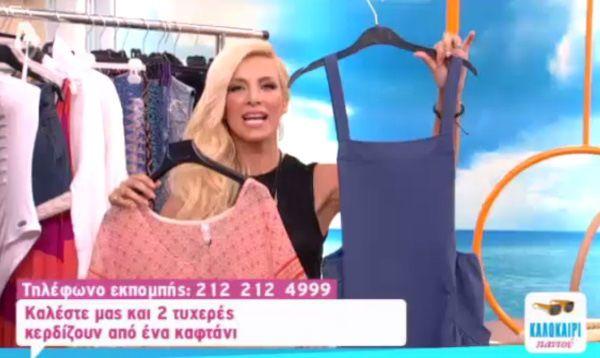 Βίντεο: To ΜissBloom.gr και οι τάσεις του beachwear συναντούν το «Καλοκαίρι Παντού» - Missbloom.gr