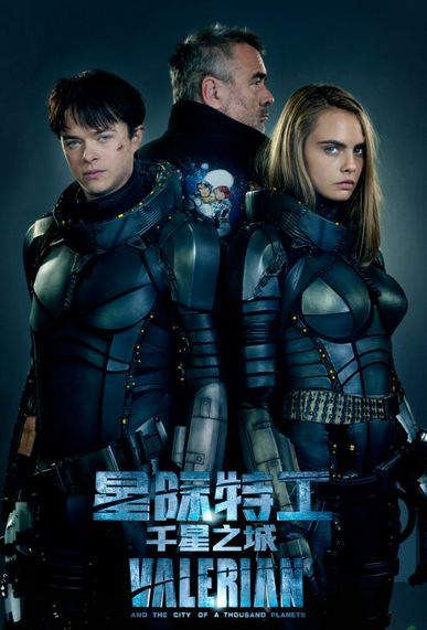 Watch Valerian and the City of a Thousand Planets Full Movie Streaming HD 1080p