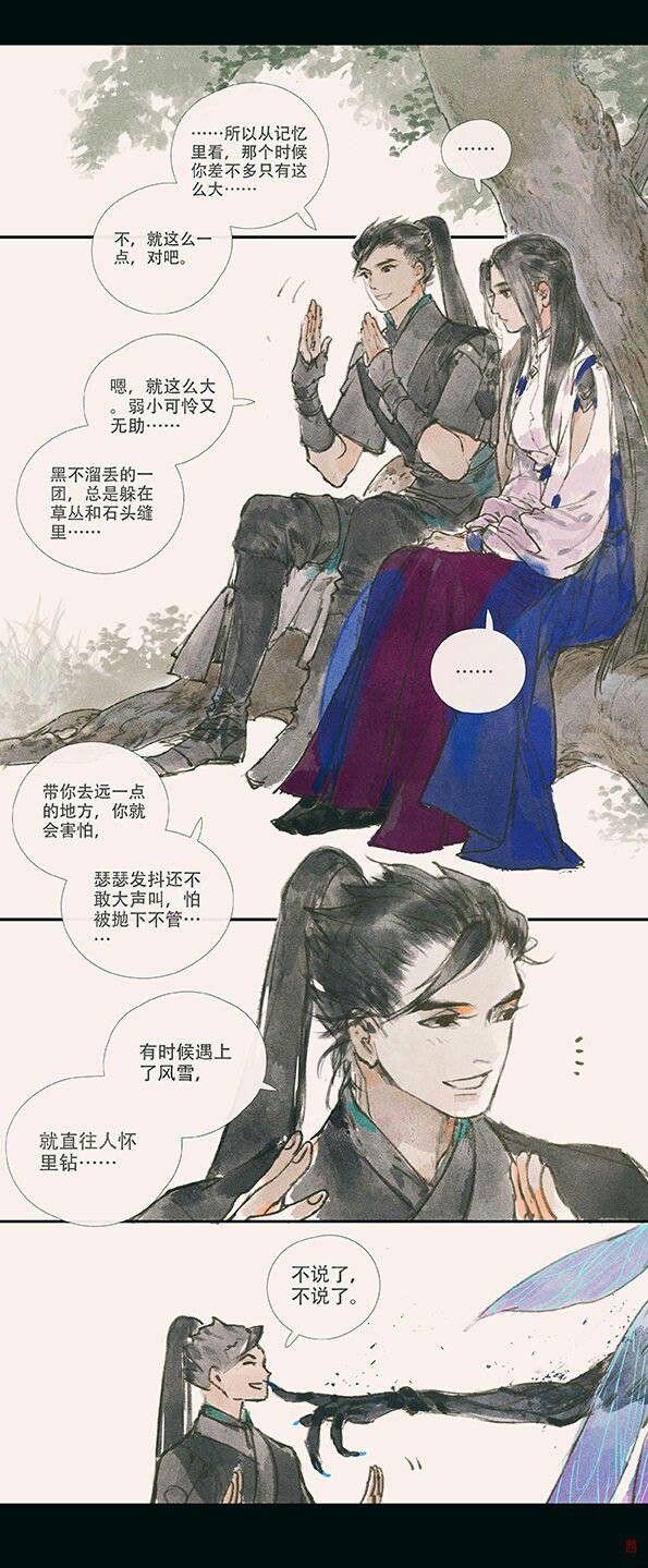 Ghim của Mio trên 伊吹五月 Anime, Dễ thương, Cặp đôi