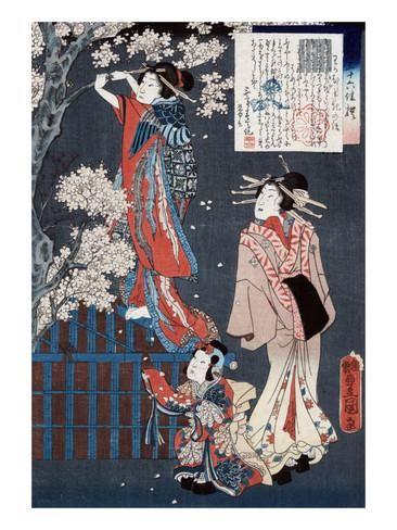 Tale of the Courtesan Wakamurasaki, Japanese Wood-Cut Print Julisteet tekijänä Lantern Press AllPosters.fi-sivustossa