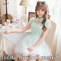 Pale Green Collared Lolita-Style Dress