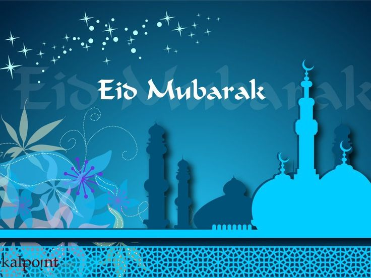 eid-mubarak-images-download