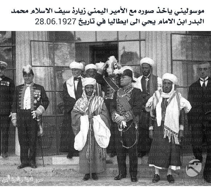 Pin By أحمد On ملووك Old Photography Old Photos Photo