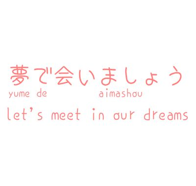 """Lets meet in our dreams"" - japanese words. The quote its self it very cute to me"
