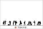 東京 丸の内を行き交う人々
