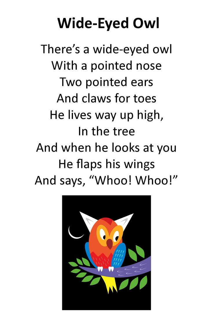 Itty Bitty Alphatykes Rhyme Wide Eyed Owl Itty Bitty Amp Preschool Programs