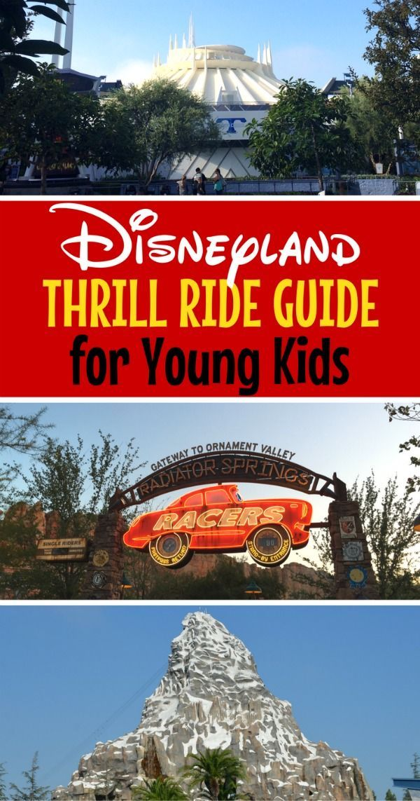Disneyland Thrill Ride Guide for Kids: Taking younger kids to the happiest place on earth in California? Find out whether they are ready for Disneyland attractions like Space Mountain or Radiator Springs Racers with this helpful review and tips.