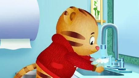 great song to sing while potty training: Flush and Wash and Be On Your Way! | Daniel Tiger potty | potty songs | tips for potty training | help child learn to use potty