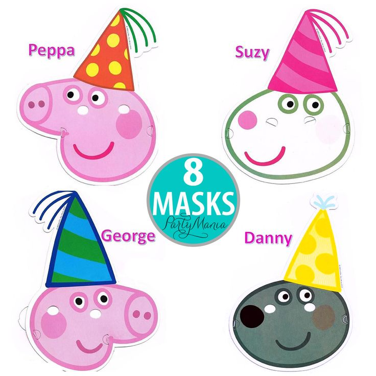 Party of Peppa Pig Supplies | PEPPA PIG BIRTHDAY PARTY SUPPLIES DECORATIONS PARTY MASKS PACK OF 8 ...