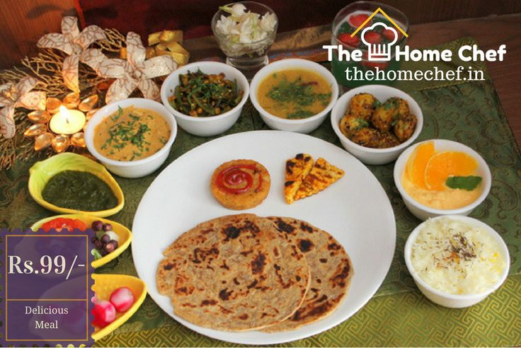 Let Start your weekend with delicious #Meal Order now from www.thehomechef.in #IndianFood #OnlineFoodOrder #DailyMeal #Foodies #TheHomeChefIndia