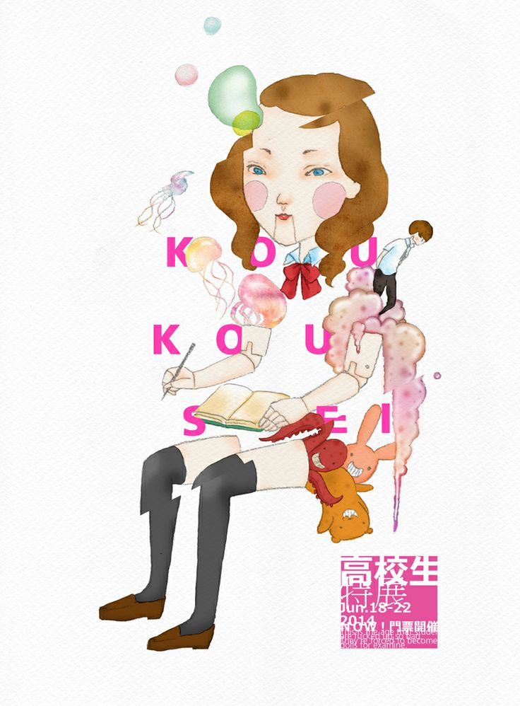 Koukousei means high school student in Japanese. In Asian culture, high school students are always very stressful. They're just like dolls that made for examine. What will there be, if there is a exhibition of kuokuosei in 21 century? glasses? test book? depression students? commit suicide?