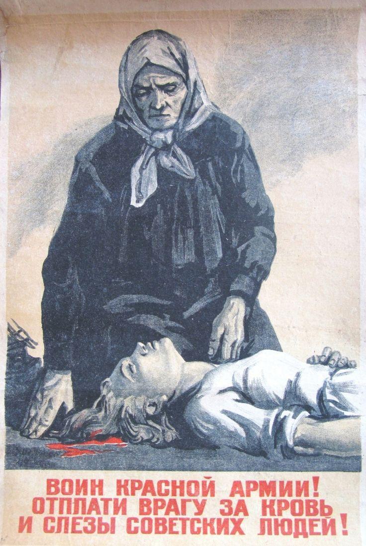 1942. Худ. Шмаринов Д. А.