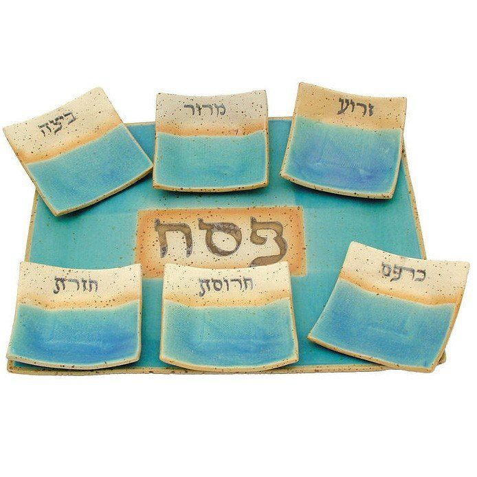 ceramic seder plate - Google Search