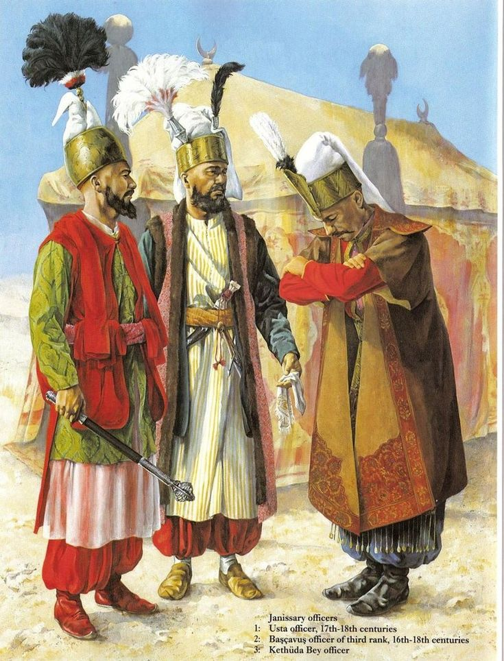 Janissary clothing from the 17th-18th centuries. The Janissaries were elite infantry units that formed the Ottoman Sultan's household troops & bodyguards. Sultan Murad I created the force in 1383. The number of Janissaries grew from 20,000 in 1575, to 49,000 (1591), dropped to a low of 17,000 (1648), then rebounded to 135,000 in 1826. They began as an elite corps of slaves recruited from young Christian boys who were orphans.