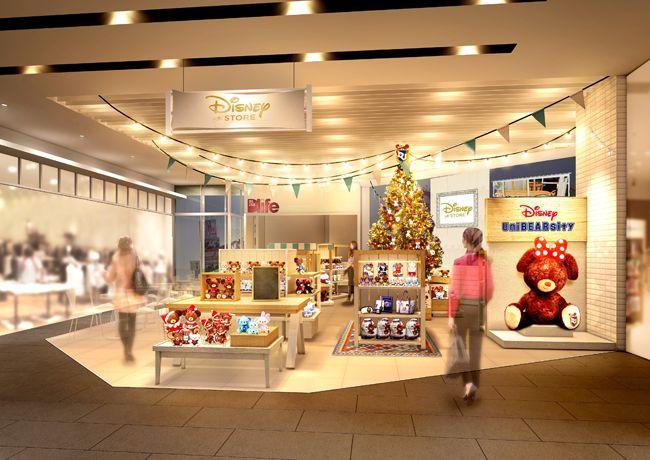 stores kawaii harajuku design - Buscar con Google