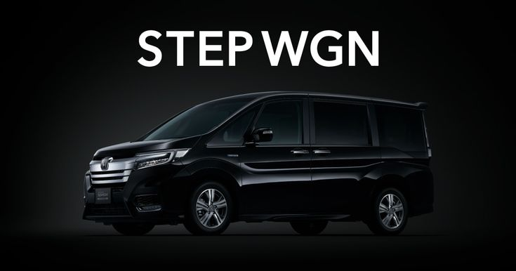 Honda Step Wagon Official Information Page