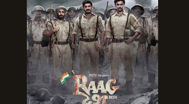 New Delhi: Outgoing President Pranab Mukherjee is set to watch here on Saturday Tigmanshu Dhulia's directorial Raag Desh, a film that salutes the heroes of the Indian National Army. Featuring Kunal Kapoor, Mohit Marwah and Amit Sadh, the film revolves around the Red Fort trial of three of...