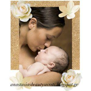 Ψυχολογία της γυναίκας ως μητέρα. | Anastasias Beauty Secrets
