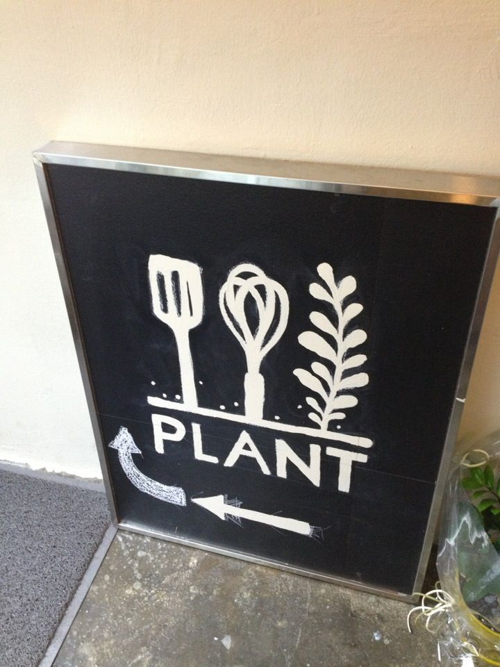 Plant in 서울특별시