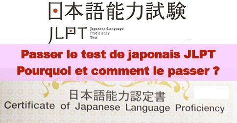 JLPT : Passer le Japanese Language Proficiency Test N5 à N1 / #japon #japonais