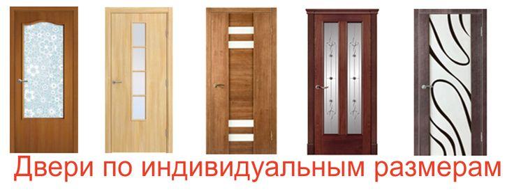 Каталог дверей Двери Черноземья - Межкомнатные двери в Курске фото ...