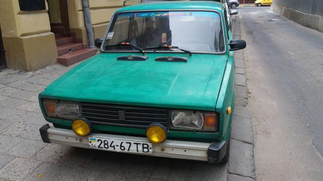 lwów lviv