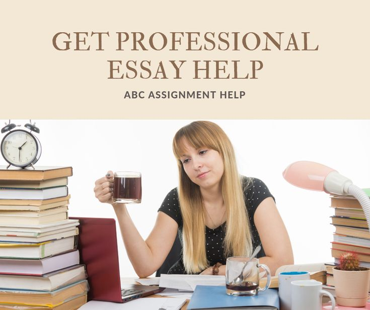write an essay online free - college writers write multiple drafts and revise the entire essay or large sections of the essay for higher order writing concerns of meaning, structure, logical development, and concrete support of ideas and assertions.