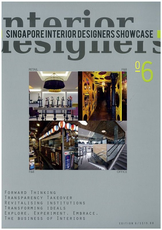 Cover page of Singapore Interior Designers Showcase, Issue of October 2015.