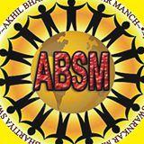 Akhil bhartiya swarnkar munch logo
