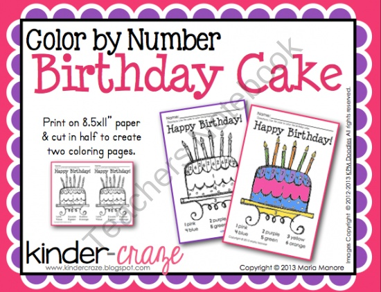 color by number birthday cake from kinder craze on 1 page cute color by. Black Bedroom Furniture Sets. Home Design Ideas