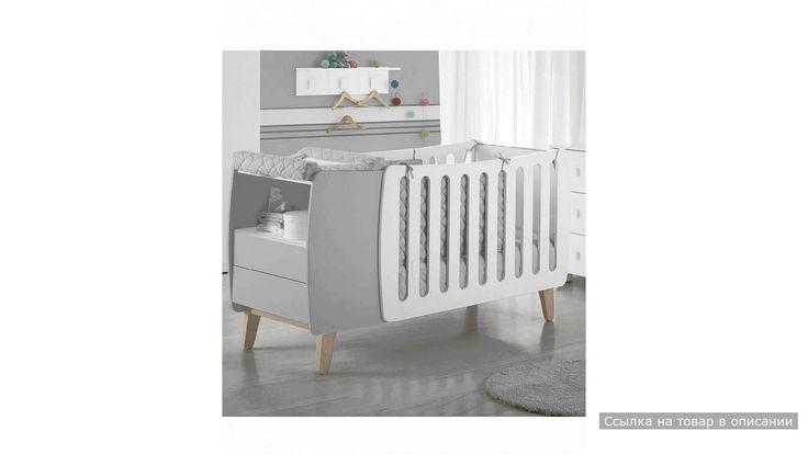 Кровать бело-серая Harmony Micuna