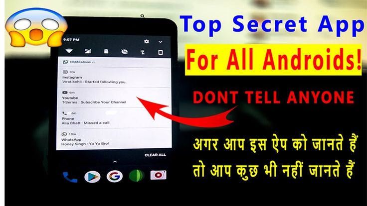 [Hindi]Best Secret App For All Android Phones 2018!  Create Notification...