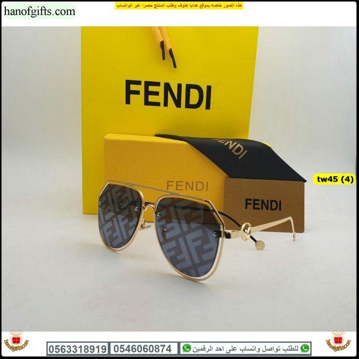 نظارات فندي رجالي 2020 Fendi احصل عليها اليوم مع كيس و علبوة الماركه هدايا هنوف Glasses