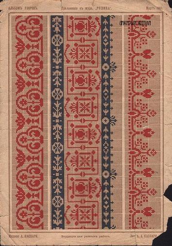 """Рисунок вышивки крестом. приложение к журналу """"Родина"""", март 1904."""